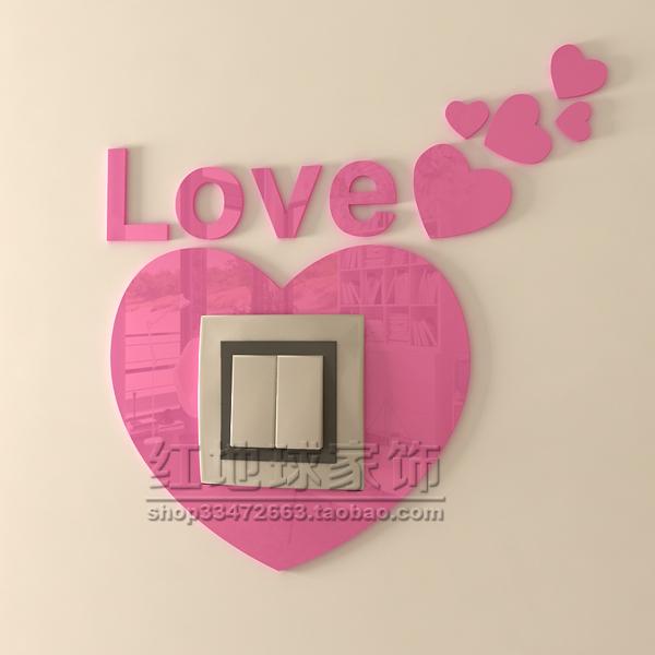 桃心创意亚克力开关贴墙贴面板保护套插座婚房装饰3D立体简约现代