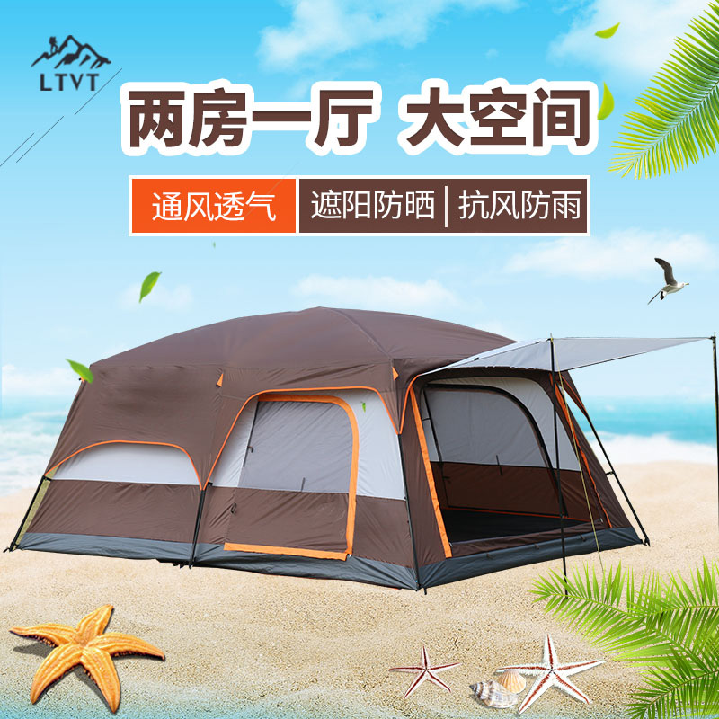 Two-room one-room tent outdoor camping thick rain protection and sun protection double-layer 468-10 people camping large tents