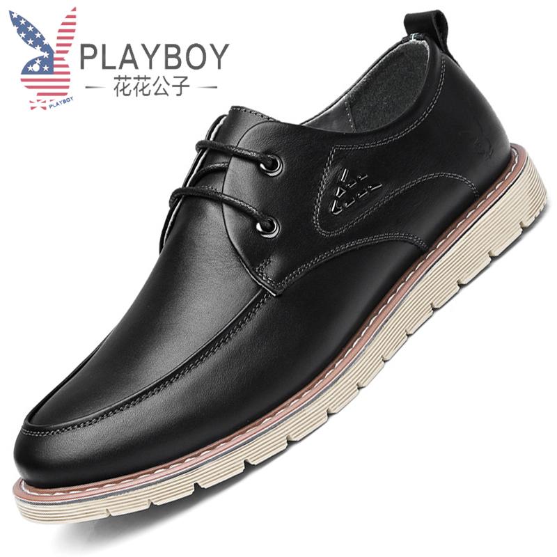 花花公子男鞋正品皮鞋英伦男士低帮板鞋潮流男鞋韩版休闲鞋子圆头