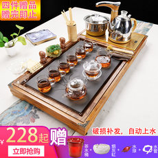 Mingyue kungfu tea set household purple sand simple complete set of tea cup solid wood tea plate tea table tea ceremony automatic