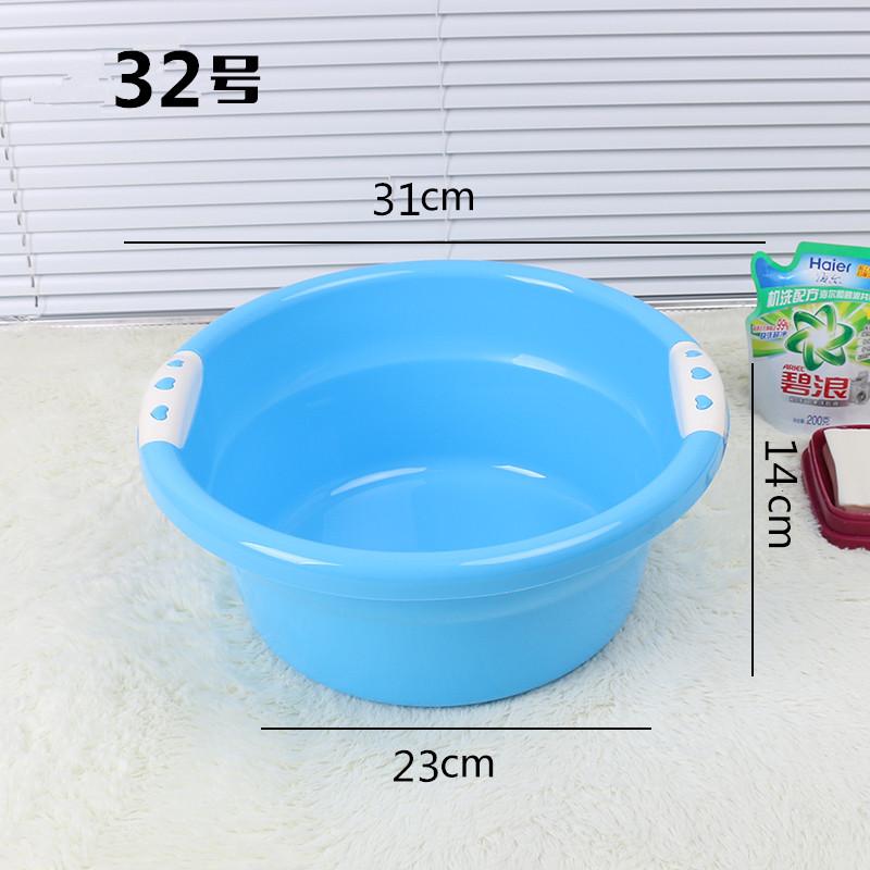Ценно голубой 32 диаметр 31 см