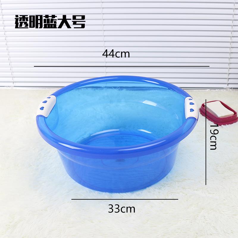 Прозрачный стиль синий № 46(44 см в диаметре)