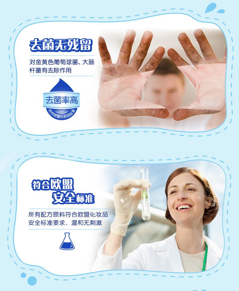 维达湿巾成人湿纸巾杀菌卫生10包100片 便携式单片包装