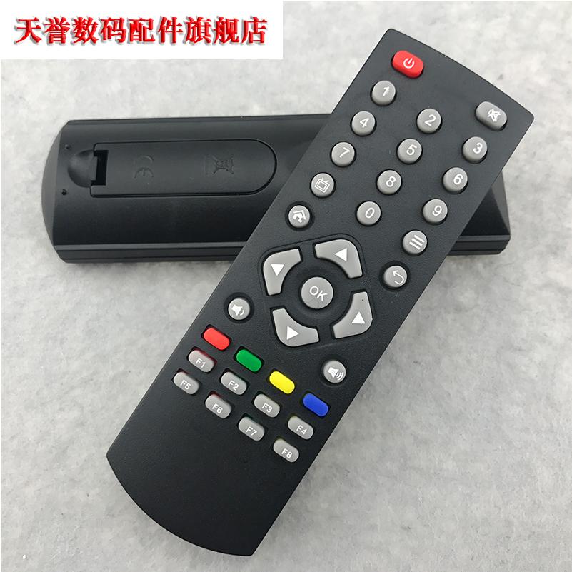 创维电视盒子机顶盒遥控器Q0101 Q0102 Q0103 Q0106 Q0107 Q0108商品详情图