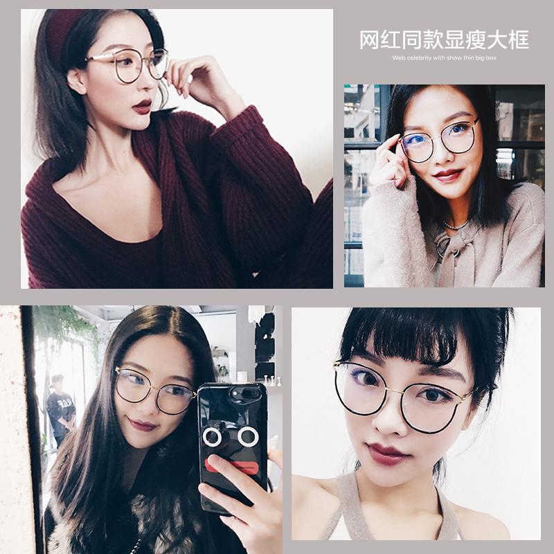 17c698c18f42a Net red with the cat s eye decorative Su yan Korean ins glasses frame  female personality big. Zoom · lightbox moreview · lightbox moreview ...