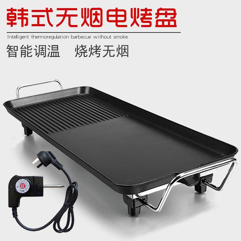 无油烟专用不粘锅电烤炉烤串插电烧烤炉铁板烧两用工具小型商用家