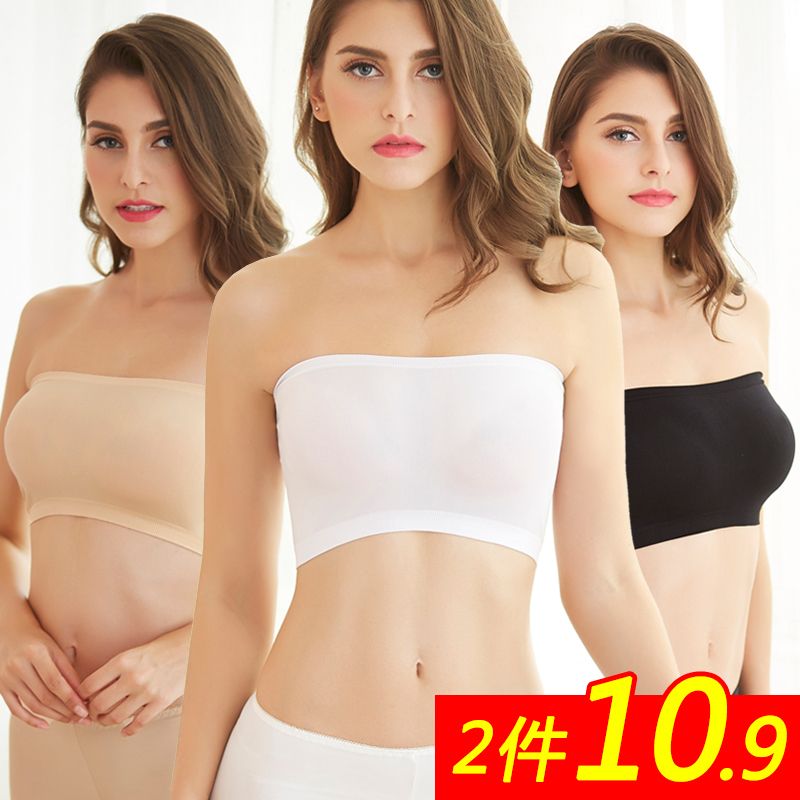 01b6e14e1b53 Anti-light thin section wrapped chest female sexy strapless gathered bottom  girl student underwear seamless tube top beauty vest