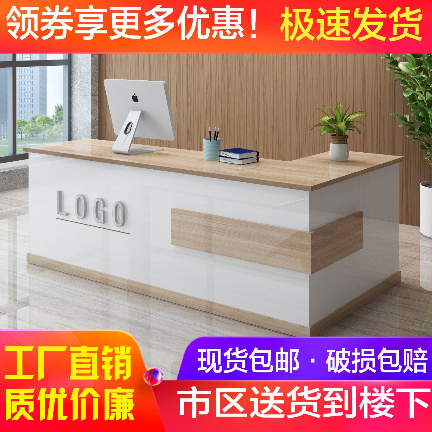 Reception Desk Shop Cashier Counter Bar Counter Large Corner Grilled Small Simple Modern Creative Paint Front Desk