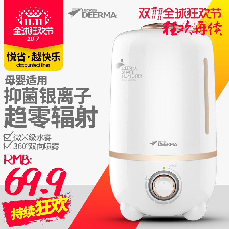 Delmar Humidifier Home Mute Bedroom Maternity Large Capacity Office Mini  Air Conditioner Air Aromatherapy Machine