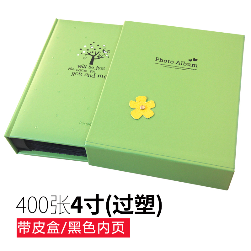 400 SHEETS OF 4 INCH - LEATHER GREEN TREE