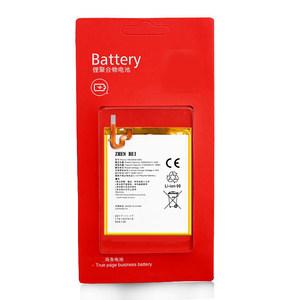 华为荣耀5X电池 畅玩5X/5A 麦芒4手机 KIW-AL10 G7plus全新D199