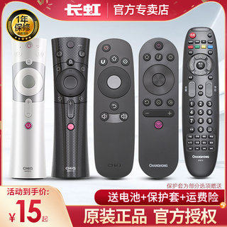 Original Changhong LCD smart TV universal voice remote control RL67K / 901VC