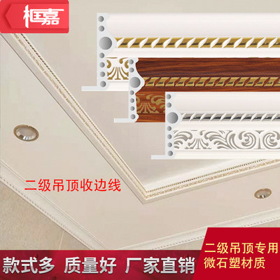 Decorative lines background wall wallpaper crimped frame top cornerstead kick line waist door window set line photo frame line