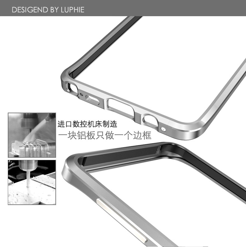 Luphie Blade Sword Slim Light Aluminum Bumper Metal Shell Case for Samsung Galaxy Note 5 N9200
