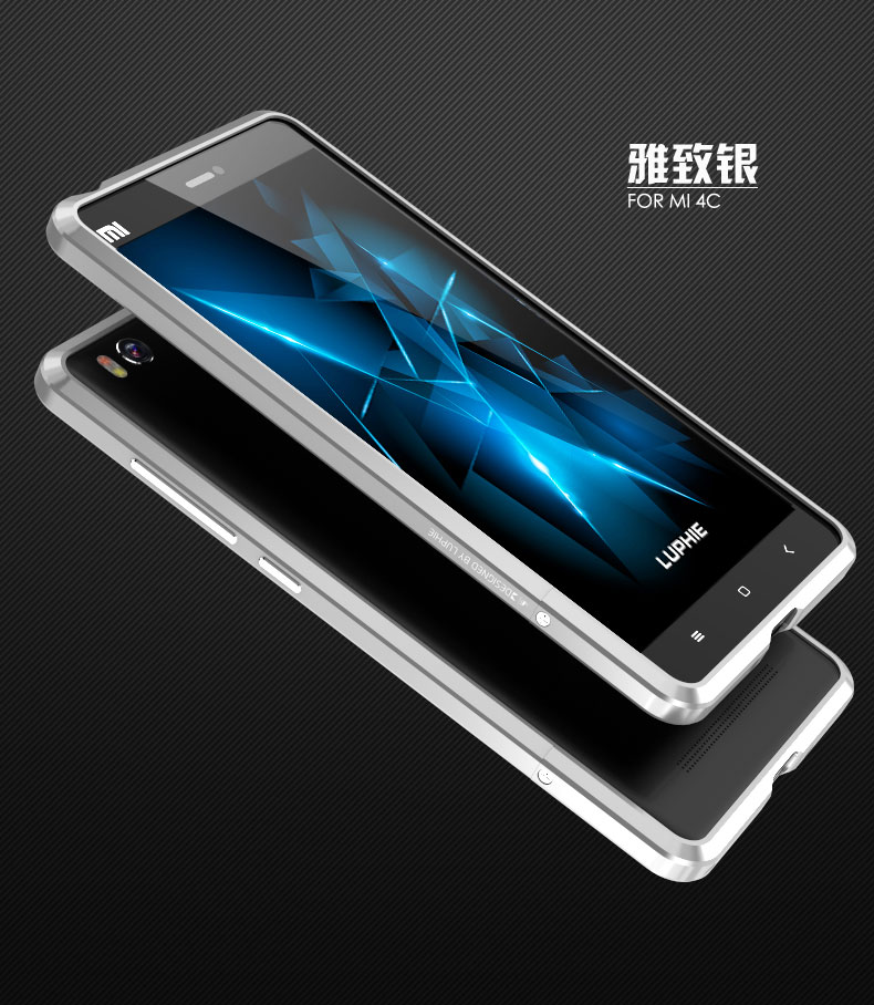 Luphie Blade Sword Slim Light Aluminum Bumper Metal Shell Case for Xiaomi Mi 4C & Xiaomi Mi 4i