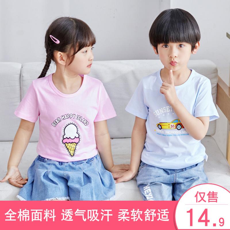 男童单件t恤女童宝宝纯棉半袖上衣洋气儿童衫短袖韩版打底