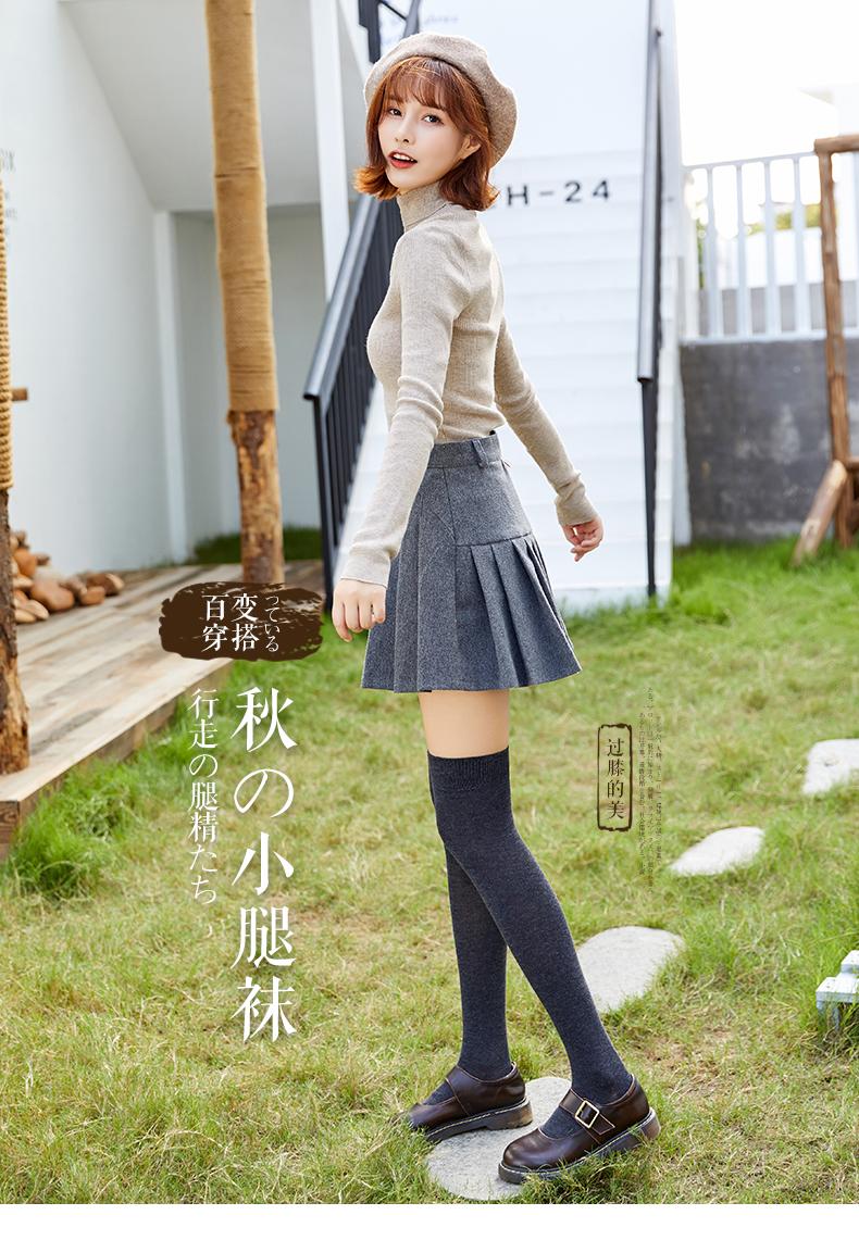 宝娜斯 日系长筒袜子 秋冬小腿袜*3双 天猫优惠券折后¥9.9包邮(¥19.9-10)多套色可选