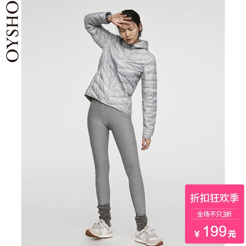 Mùa xuân và mùa hè giảm giá Oysho trọng lượng nhẹ xuống áo khoác windproof áo khoác không thấm nước áo khoác thể thao nữ 31729978812