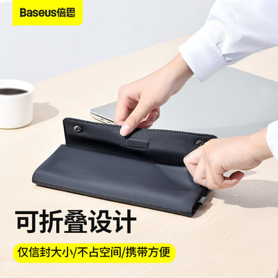 Best computer bag, cheap apple notebook 15.6 inch Lenaiss, suitable for Huawei Xiaomi Hua Shuo 13.3 inch handbag Digital Document Cosmetics Switch Travel storage bag men and women