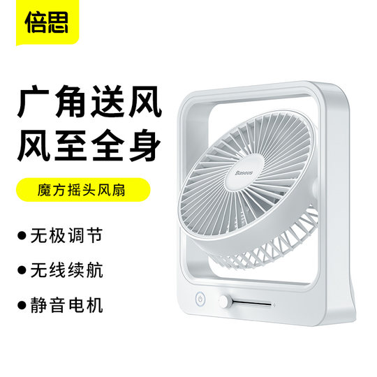 Best Small Fan Portable Mini Office Desktop Super Silent Small Air Conditioning House Bed Air Circular Student Dormitory Artifact Electric Fan Shake Head Power Students Cute
