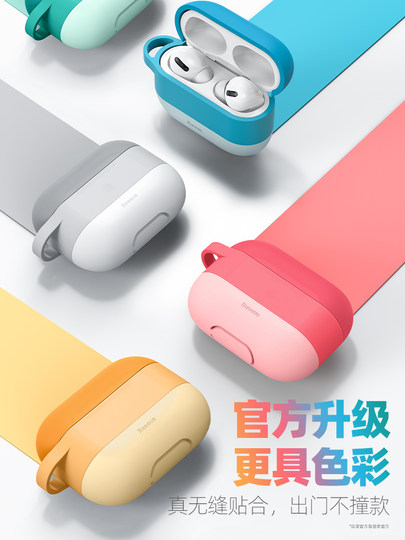 Baseus AirPods protective sleeve airpods pro headset 3rd generation Apple wireless bluetooth headset protective shell box cover 3rd generation charging warehouse dustproof silicone ins accessories cute personality trendy brand
