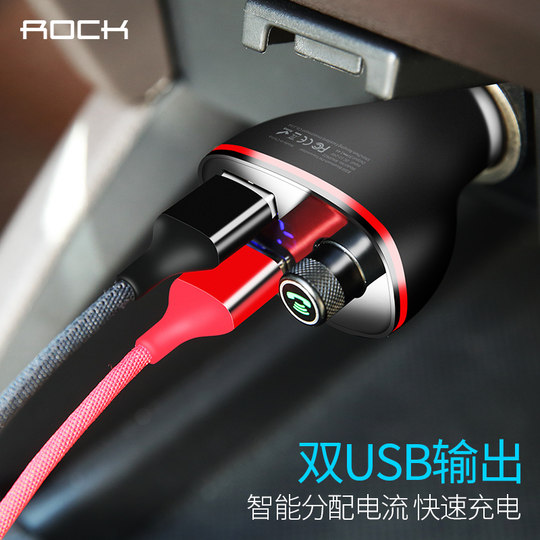 Car MP3 receiver Bluetooth Play multi-function FM portable shake plug charging music with car charger USB new car in charging Bluetooth voice-free music player car