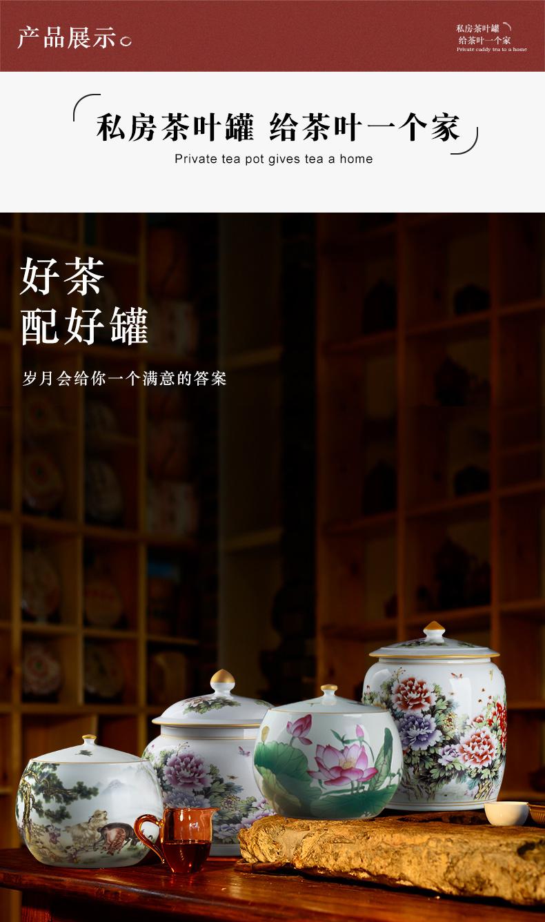 Jingdezhen ceramic purple sand seal pot pu 'er tea cake large seven loaves receives the gift porcelain tea pot