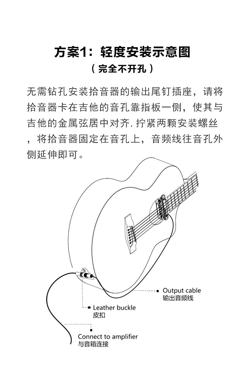 吉他拾音器打板音孔免钻孔木民谣电箱乐器录音无线蓝牙详细照片