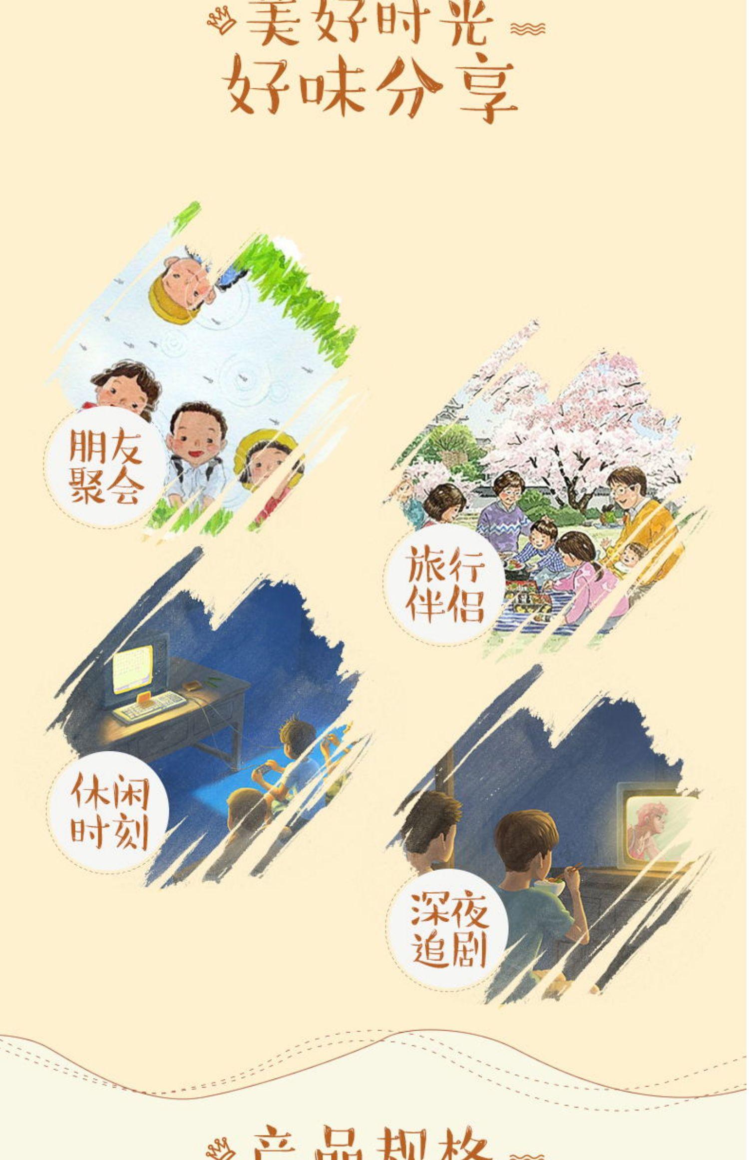 【高妆】手工山药脆片薯片50克*5袋 6