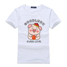 小猪纯棉短袖女圆领t恤