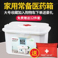 Новый мир интерьер Бытовая аптечка большой препарат многослойного хранения неотложной медицинской помощи детские Пластиковая коробка для лекарств