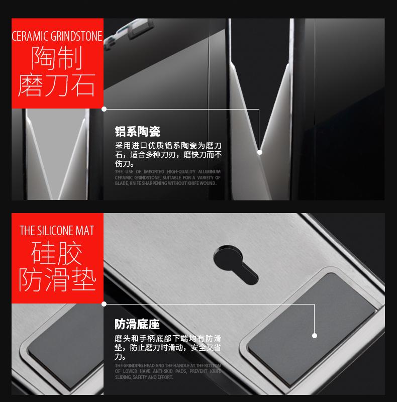 新設計磨刀器790a_06.jpg