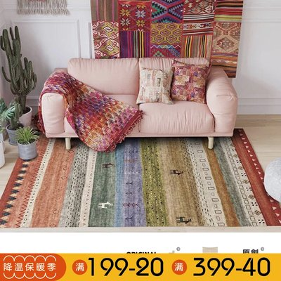 Loulan Meihui/Nordic folk style carpet/Moroccan style/simple bedroom living room carpet/bedside blanket