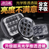 Victory Star car led spotlight truck LED spotlight super bright 12V24V headlights off-road vehicle auxiliary fog lights