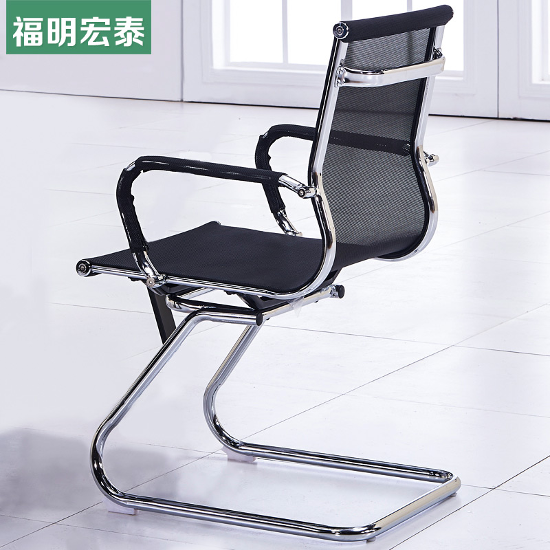 Pleasing Usd 52 61 Bow Office Chair Back Computer Conference Room Cjindustries Chair Design For Home Cjindustriesco