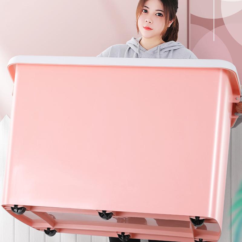 收纳箱子特大号家用衣服物整理箱玩具零食塑料储物盒搬家收纳神器