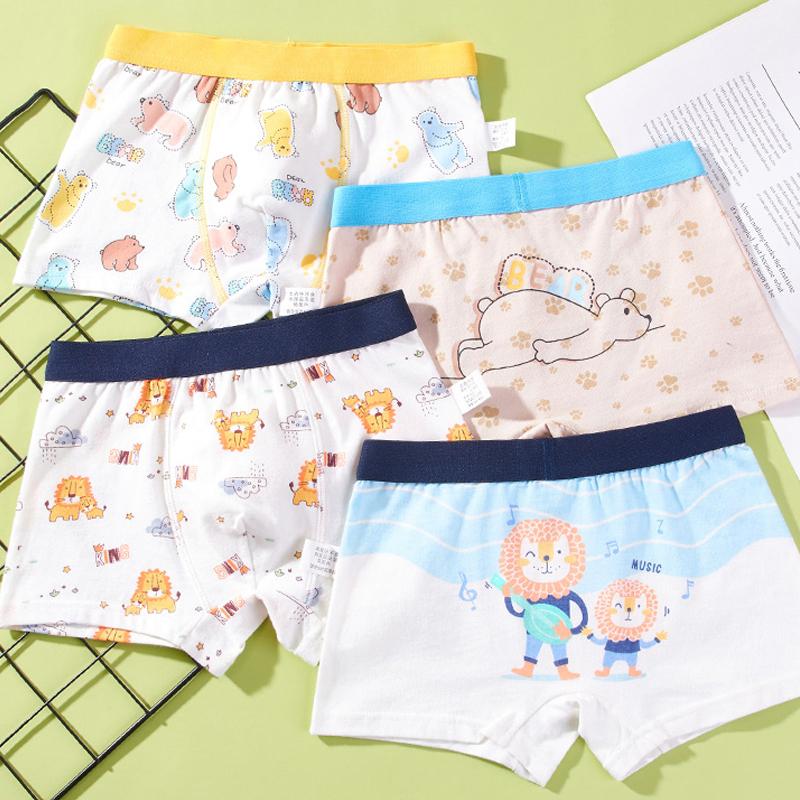 【抱团熊】中大童平角全棉内裤4条-时时淘