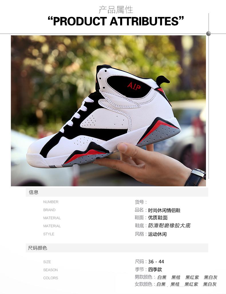 春季新款男鞋韩版潮流百搭运动休閒帆布高筒板鞋男士黑色潮鞋详细照片