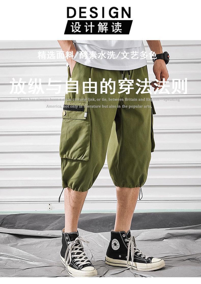 夏季男士大码七分裤男日系直筒工装短裤男潮牌 5061-K637-P55