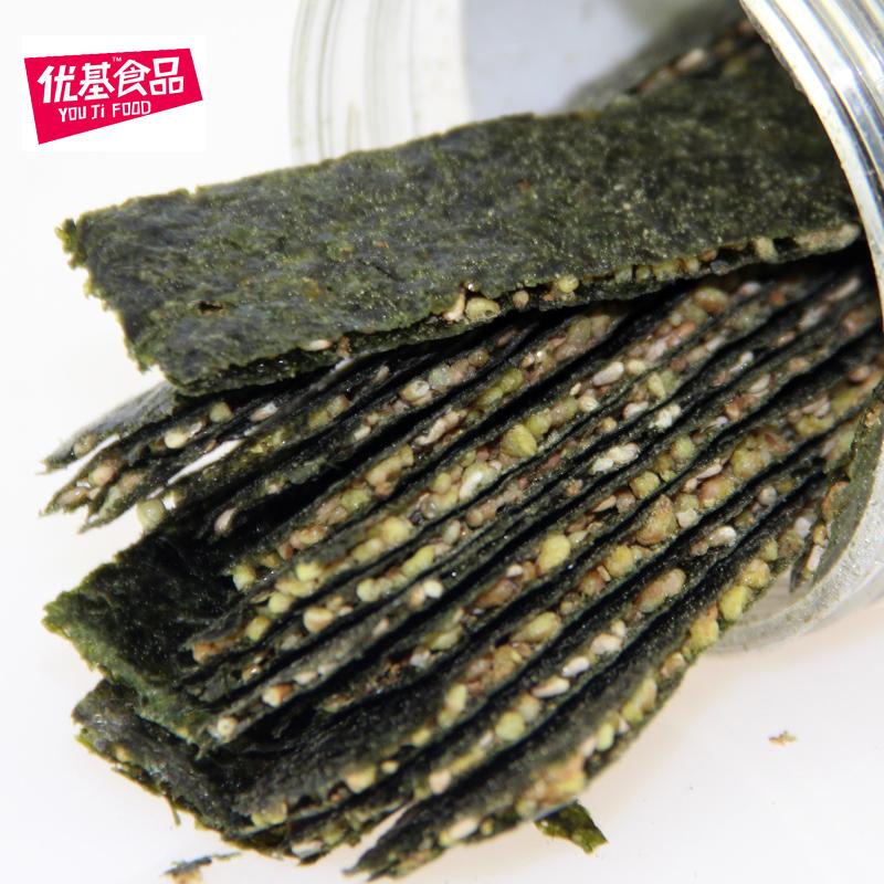 【优基夹心海苔脆片80g】 即食紫菜儿童休闲零食 芝麻核桃味包邮