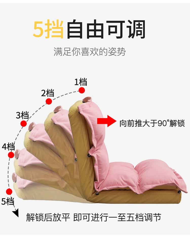 Ghế sofa nhỏ quạt đơn ghế lười ghế sofa ghế đơn máy tính ghế sofa lưới ghế lười màu đỏ ký túc xá kinh tế - Ghế sô pha