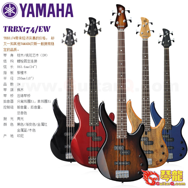 Indonesia Product Yamaha TRBX174 EW Electric Bass RBX170 Upgrade Gift Package