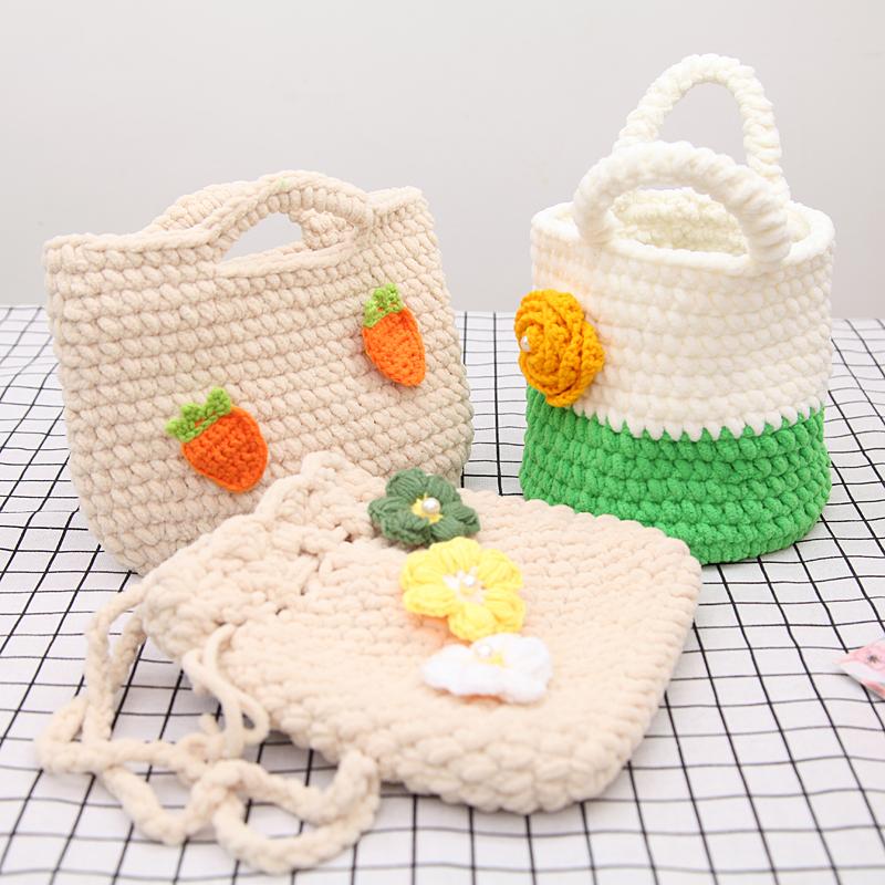 手工编织包包自制钩针送女友夏季玩偶斜挎束口毛线手工diy材料包