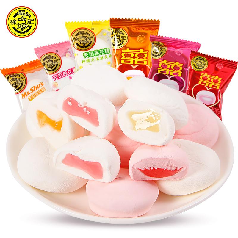 徐福记多口味夹心棉花糖500g