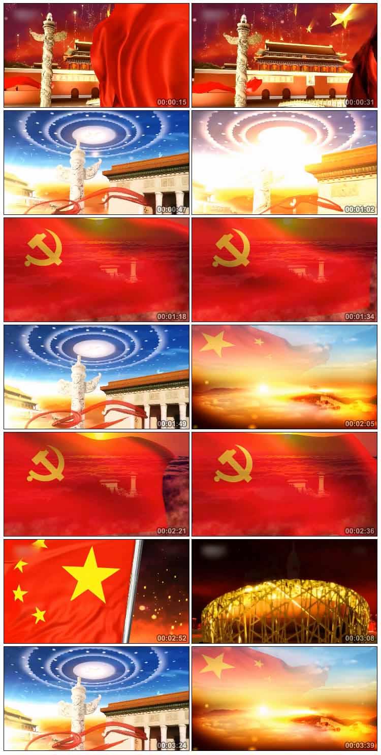 13.迎风飘扬的旗.mp4_thumbs_2021.07.21.23_04_08.jpg
