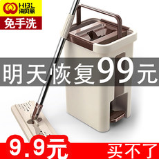 Mop bar rotating universal hand-free mop bucket household mopping artifact one mop dual-purpose net red lazy mop