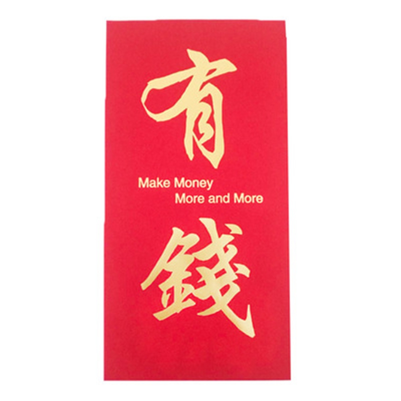 Money Red Envelope 1 Pack 8 Pieces