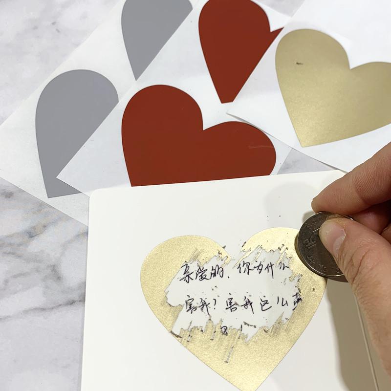 手工创意生日礼物刮刮卡涂层爱心留言贴纸七夕情人节表白卡片详细照片