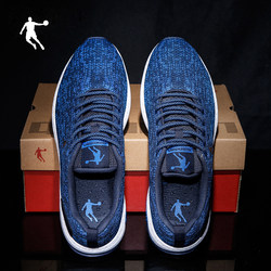 Jordan sports shoes men's shoes 2021 summer new official breathable mesh running shoes men's casual running shoes