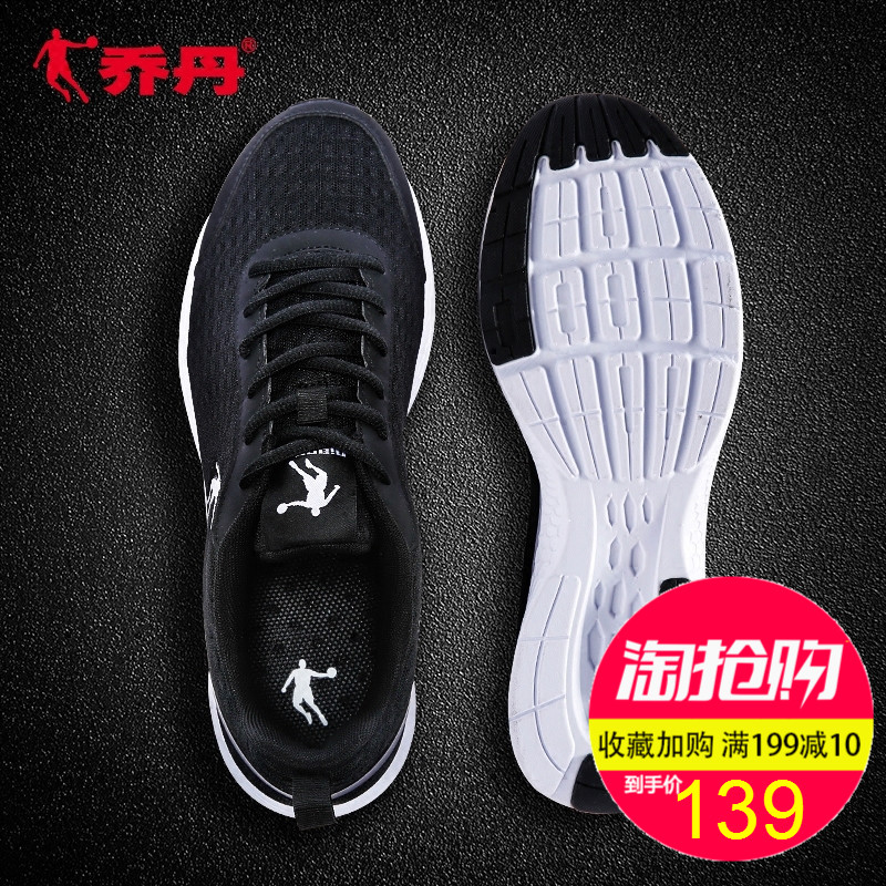 new arrival 80b4d 1c68f Jordan men s shoes autumn running shoes 2018 new mesh breathable casual shoes  sneakers lightweight sports shoes